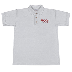Harvard Class of '66 - 55th Reunion Embroidered Polo Shirt