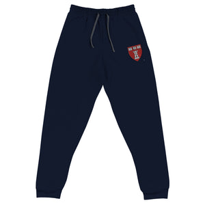 S.of Dentistry 2020 Unisex Joggers