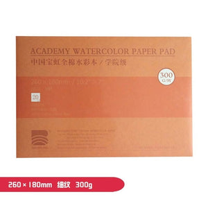 Watercolor Paper 20 Sheets