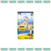 FRISKIES Seafood Sensations 10kg