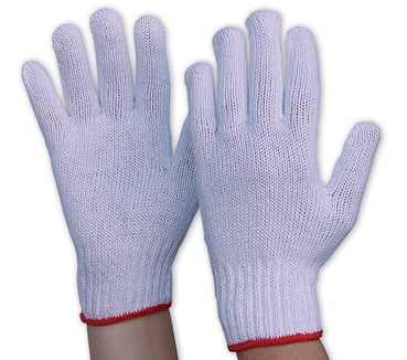 342KL KNITTED POLY/COTTON LINER KNITTED WRIST LADIES - ON THE GO SAFETY & WORKWEAR