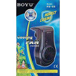 BOYU - Perfect Hanging Cooling Fan | Aquarium Tank