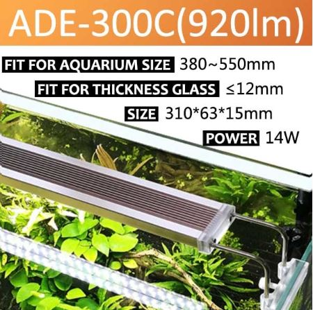 SUNSUN - ADE-300C Planted Tank LED Light | For 380-550mm tanks