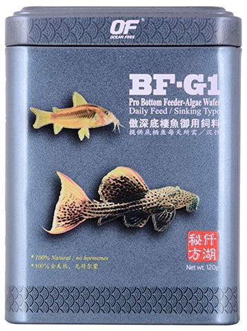 BF-G1 Pro Bottom Feeder Algae Wafers