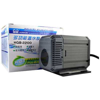 SUNSUN - HQB-2200 Submersible Pump