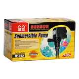 SUNSUN - JP-022 Submersible Powerhead (600 LPH)