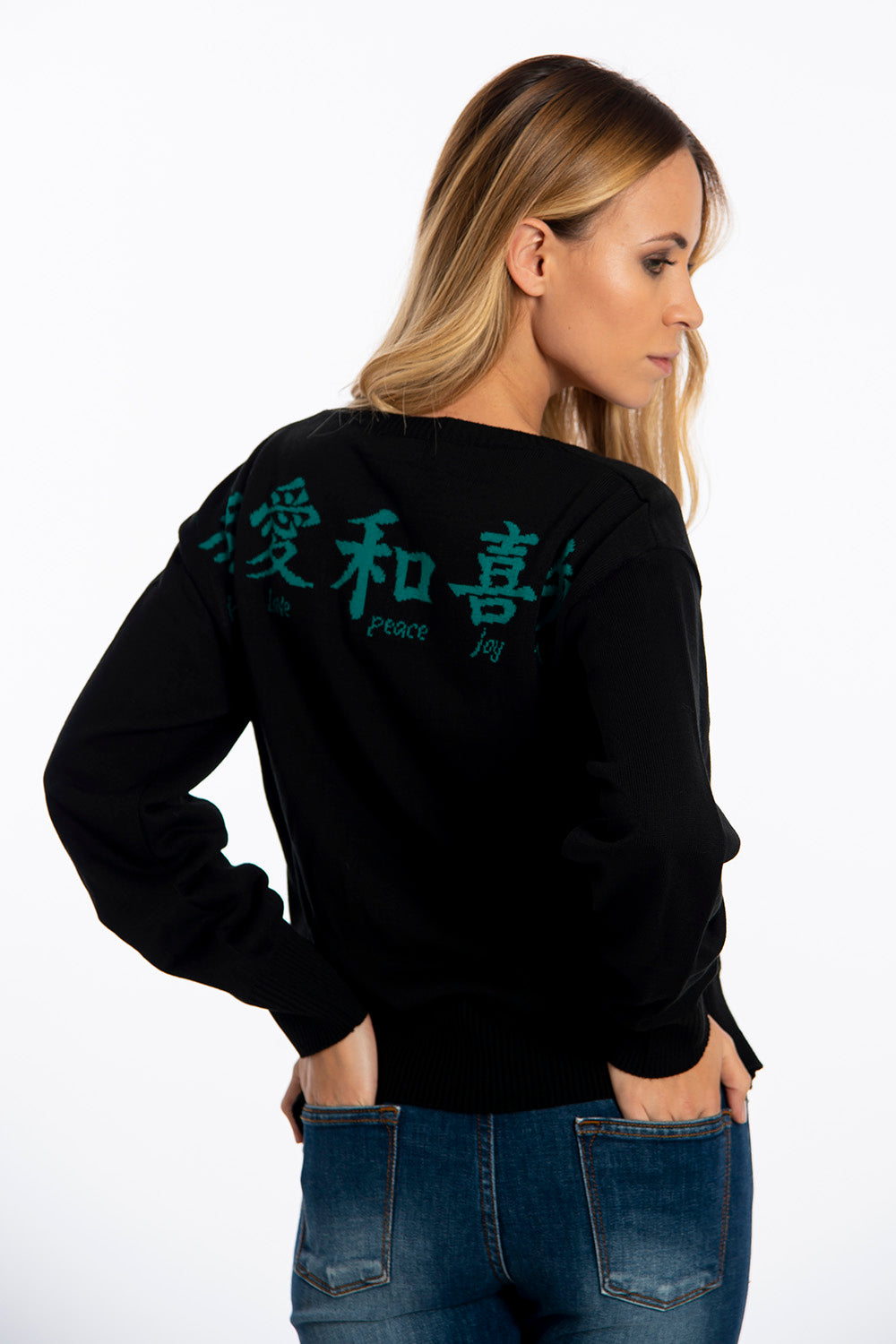 Infinity Knitwear with back letters design