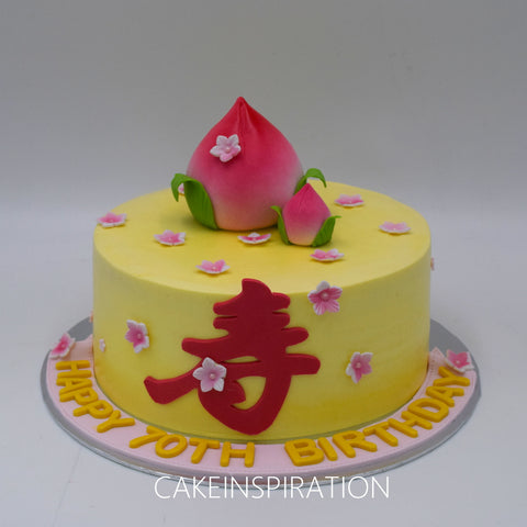 "topper collection -longevity design 4 - peach cherry blossom cream cake ""Shou"" theme 长 寿 蛋 糕 cake . Peach on Cake Big and Small Centre"