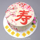 "topper collection -longevity design 1 - peach cherry blossom cream cake ""Shou"" theme 长 寿 蛋 糕 cake. Peach on Board"