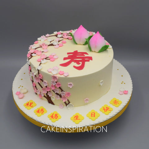 "topper collection -longevity design 2 - peach cherry blossom cream cake ""Shou"" theme 长 寿 蛋 糕 cake . Peach on Cake"