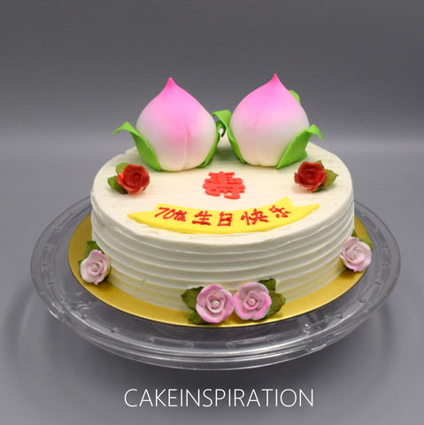 "topper collection -longevity design 6 - peach ROSE theme cream cake ""Shou"" theme 长 寿 蛋 糕 cake . Peach on rustic textured cake design"