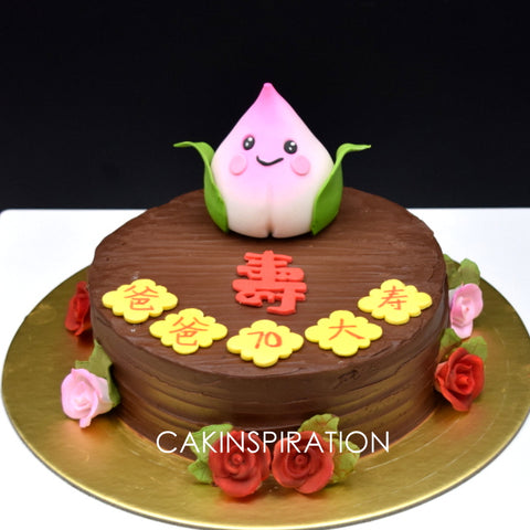 Topper collection -longevity design 5- cute baby peach over Belgium choc cake 蛋 糕
