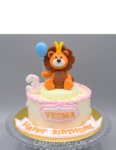 Children custom cake series - topper collection - design 10  Lion King holds balloon theme cake