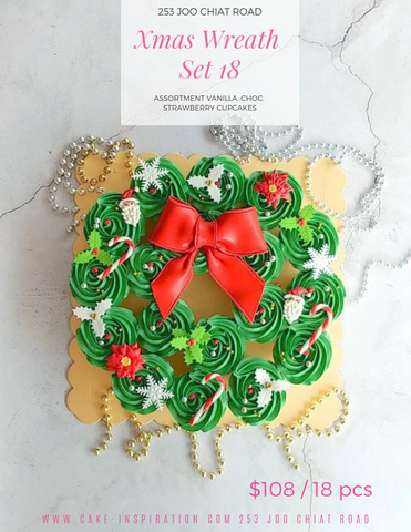 Christmas Wreath Assortment Design Cupcakes Set ( 18 Pcs )