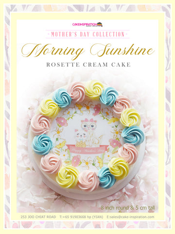 MOM & ME Mother's day collection - Design A Good morning sunshine ( Yellow Blue Pink Rosette Design )