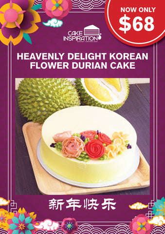 Heavenly Delight Korean Flower Durian Cake