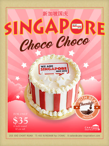 NDP DESIGN C -  CHOCO CHOCO ALL TIME BEST SELLER CHOCOLATE CAKE