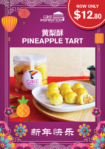 Pineapple Tart ( 黄梨酥 )
