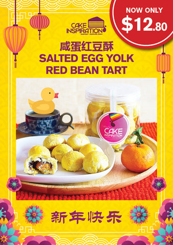 Salted Egg Yolk Red Bean Tart  ( 咸蛋红豆酥 )