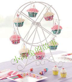 RENTAL / DISPLAY 8-CUPS CAKE carousel wheel  STAND / WHITE