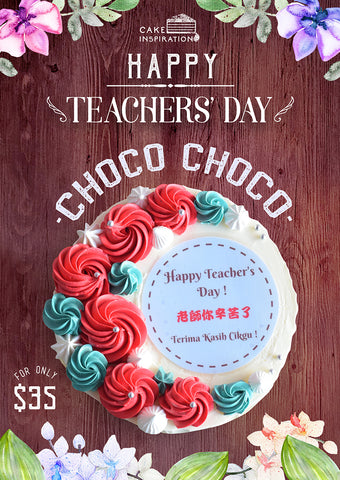 TEACHERS' DAY 2018 COLLECTION - CHOCO CHOCO ROSETTE DESIGN 1
