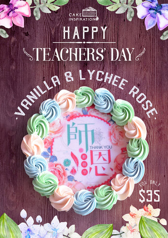 TEACHERS' DAY 2018 COLLECTION - LYCHEE ROSE PASTEL ROMANTIC  ROSETTE DESIGN 2