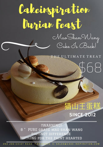NEW ! Mao Shan Wang Premium Durian Cake ( Best Seller ) Pure Indulgence -2017 Version