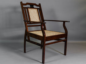 Cherai Chair