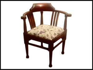 Sonar Bangla Chair