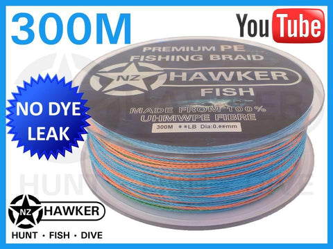 300M HF FISHING BRAID MULTICOLOUR CHOOSE POUNDAGE