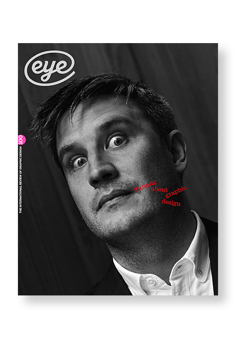Eye issue 100
