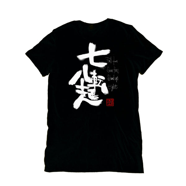 Nanakorobi Yaoki 七転八起 Fall Down Seven Times Stand up Eight -Japanese quote Calligraphy Tee
