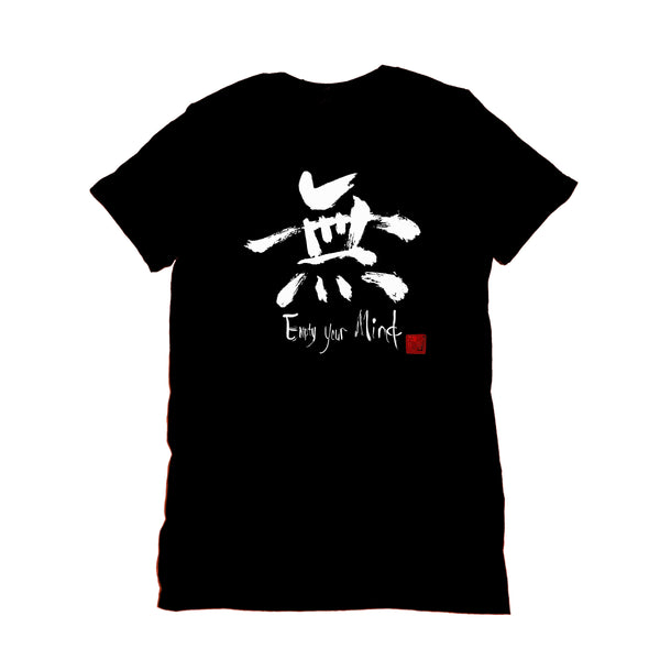 Empty Your Mind 無 Kanji Unisex T shirts  -Calligraphy Tee