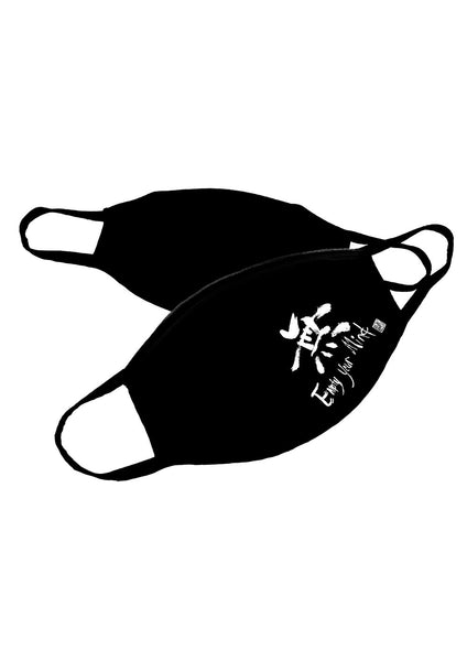 Empty your mind Cloth Mask  -Black-