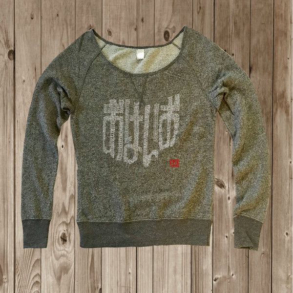 Ohio Women's Wide Neck Sweaterfleece Crew -Gray Heather-