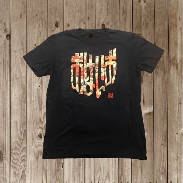 OHIO in Japanese- KOI FISH - おはいお TEE