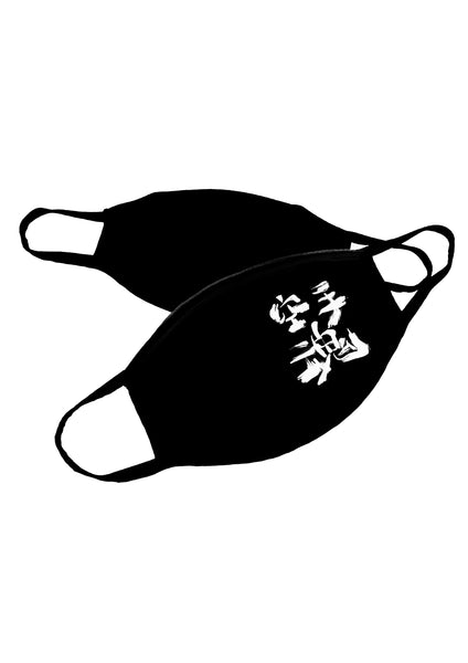 Karate Damashii -Karate Spirit Mask