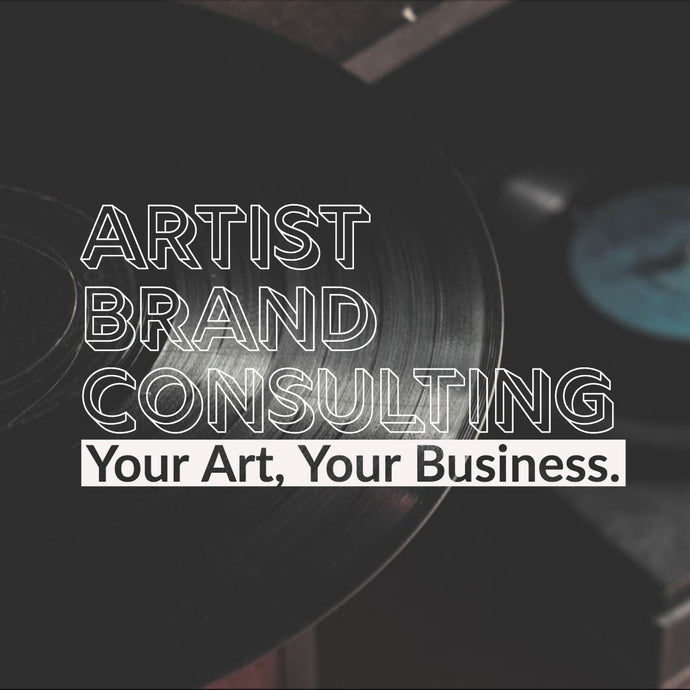 Artist Brand Consulting Package