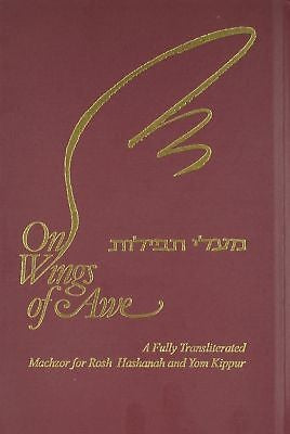 On Wings of Awe: A Fully Transliterated Machzor for Rosh Hashanah & Yom Kippur