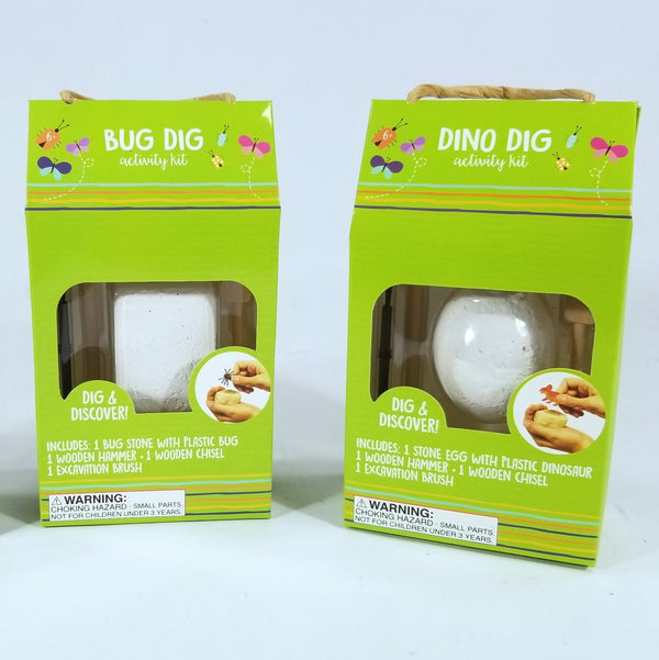 Set of Dino & Bug Dig Toy Fossil Activity Kits By Horizon