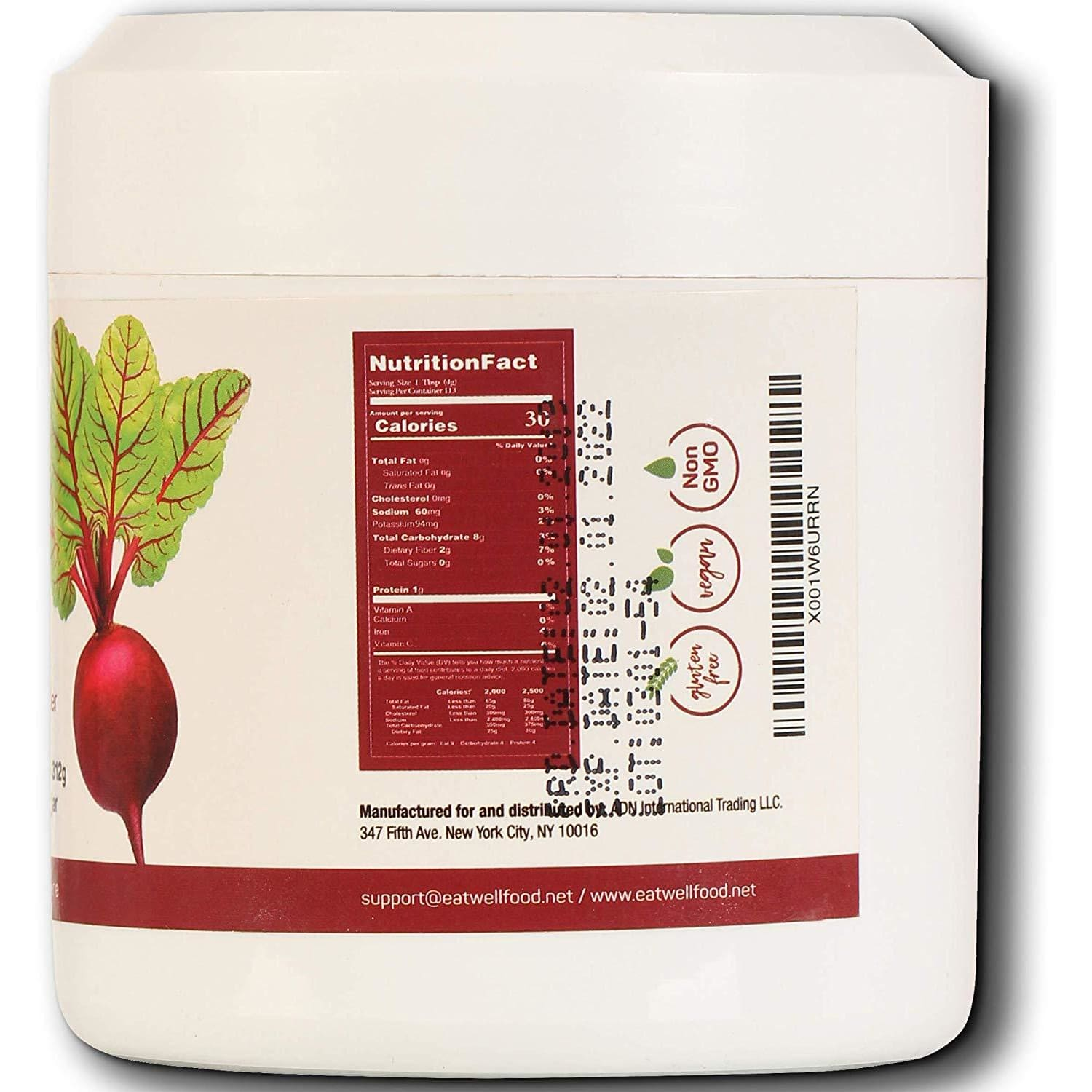 Beet Root Powder | 11oz - 312 g