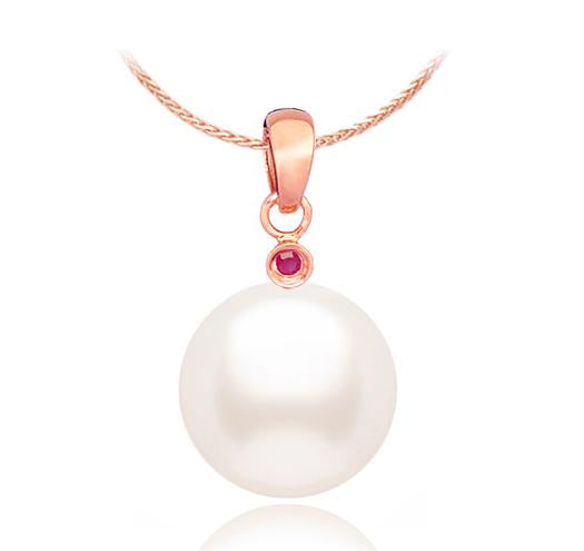 White South Sea Pearl Pendant - 8-10mm - AA - 14KT Rose Gold with Ruby