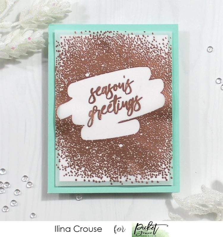 All That Glitters Clear Stamp