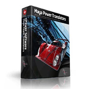 Power Translators 11.0 for Maya - Windows Edition-nPower Software-NOVEDGE