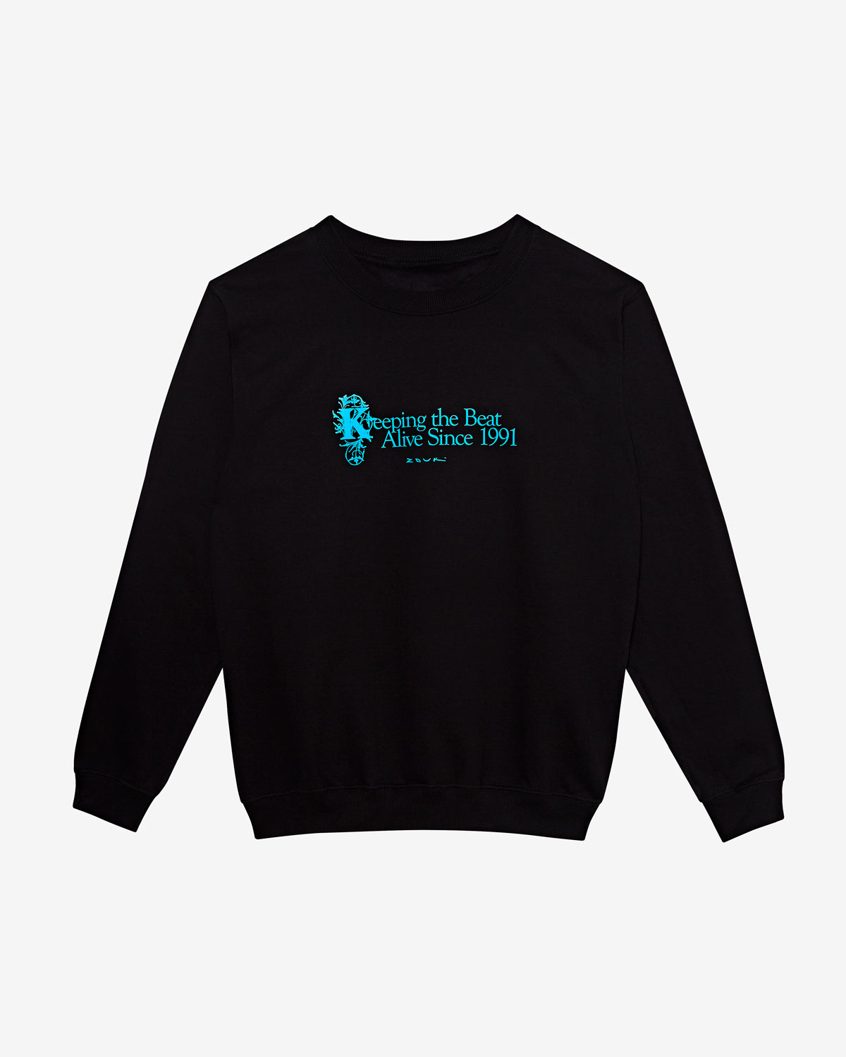 Keeping The Beat Alive Sweatshirt
