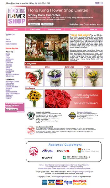 Hong Kong Flower Shop Limited