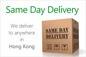 As a local Hong Kong florist, we offer same day flower delivery service to anywhere in Hong Kong