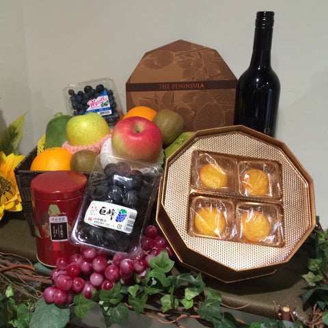 Peninsula Hotel Mooncake Gourmet Hamper with Assorted Fruits and a Bottle of Red Wine for the Mid Autumn Festival