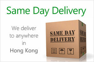 Same Day Flower Delivery to Hong Kong by the Trusted Hong Kong Flower Shop