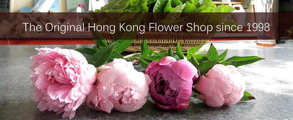 Send Flowers to Hong Kong